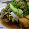 Stir-Fried Leek with Tau Kwa