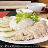 Hainanese Chicken Rice – A National Dish For A Happy National Day!
