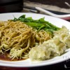 Cantonese Wonton Noodles (云吞面)