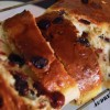 Cranberry Bread Is My First Soft Baked White Loaf