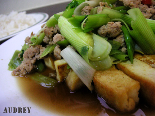 Stir-Fried Leek and Tau Kwa