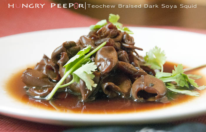 Teochew Braised Dark Soya Squid 2