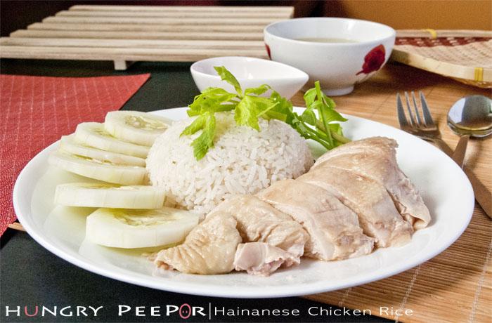 Hainanese Chicken Rice 3
