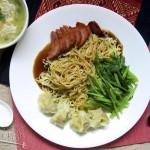 Wanton Noodles 2