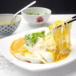 Pumpkin Noodles 2